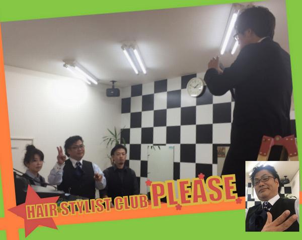 PLEASE☆3月のスケジュール★プリーズ☆加川