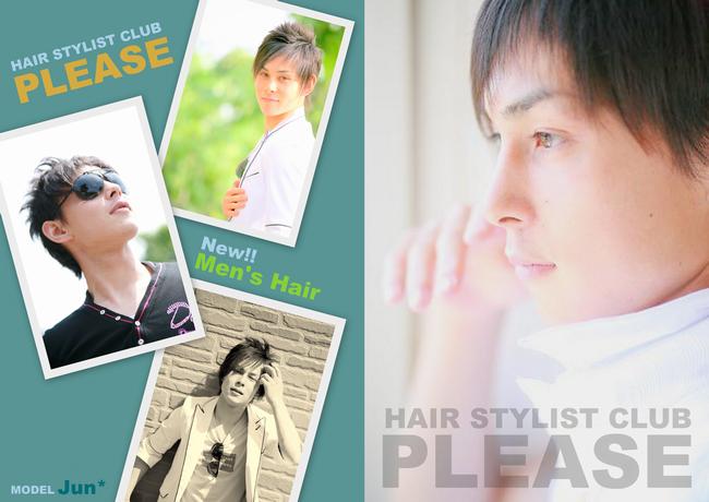 【メンズヘアー】Enjoy!夏髪☆PLEASE☆夏ヘアー♪ プリーズ☆加川