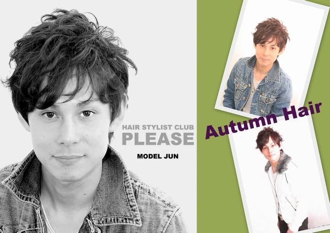 PLEASE☆秋HAIR♪☆★9/17(日)・18(月)二日間お休みです★プリーズ☆加川