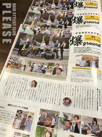 PLEASE☆S-style10月号♪P97チェックよろしくお願いします♪プリーズ☆加川