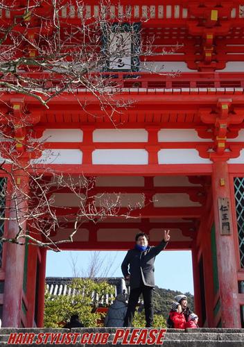 PLEASE☆光のページェント写真コンクール【グランプリ&入選★ダブル受賞☆プリーズ☆加川