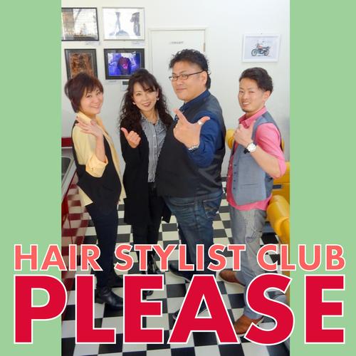 PLEASE☆S-style4月号に出ます♪★プリーズ☆加川