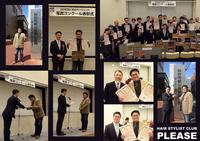 PLEASE☆光のページェント写真コンクール表彰式へ行ってきました★プリーズ☆加川