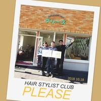 PLEASE☆【お知らせ】ダブルライセンスヘアースタイリスト誕生♪♪ プリーズ☆加川