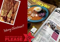 PLEASE☆S-style1月号にプリーズ☆が出ています♪ プリーズ☆加川