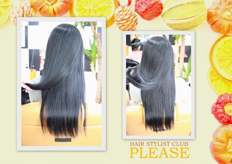 PLEASE☆ハロウィンは『サラ♪つや♪美髪』で楽しもう♪ プリーズ☆加川