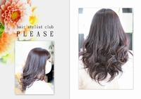 PLEASE☆衣替えの季節!秋のヘアースタイルに悩んだらプリーズ☆へ♪ プリーズ☆加川 2020/10/03 17:50:23