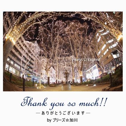 2019SENDAI光のページェント写真コンクールで準グランプリいただきました!プリーズ☆加川
