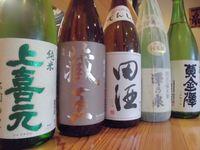 日本酒飲み放題!!