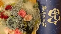 国連世界宇宙週間 JAPAN 2017/10/1-31