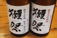 獺祭50%&3割9分(純米大吟醸)