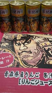 青森県産りんご 果汁100%