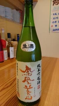 鳳凰美田 小林酒造