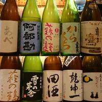 日本酒飲み放題!! 60分 1500円
