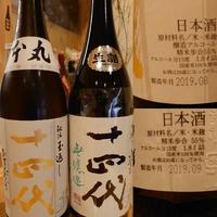 十四代本丸・中取り純米酒 ・雪の茅舎純米吟醸・川中島・奈良萬酒未来