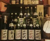 10月1日 日本酒の日