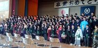 塩竈市立第二小学校卒業式