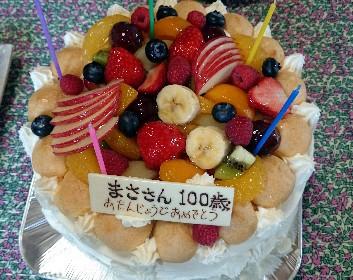百歳祝い!