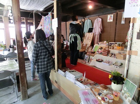 松亀園で『はれま』ミニカフェ&フリーマーケット