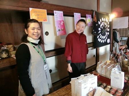 2014年・お正月!『亀井邸』新春カフェ