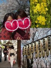 桜に続き春小物*と、ラス1小物