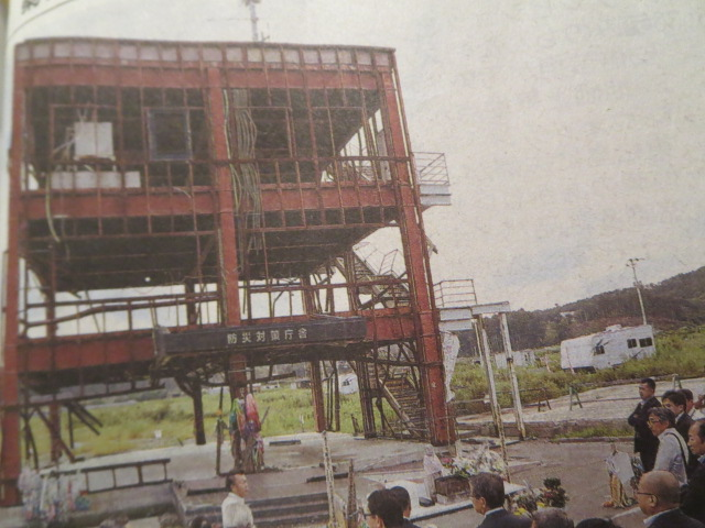 南三陸防災庁舎解体へ・・くすぶる意見