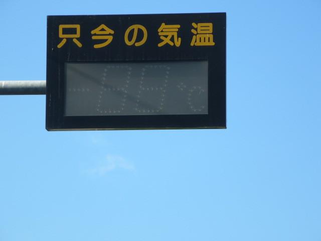 南三陸町 志津川湾夏まつり