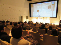 あおもり科学大賞研究発表会開催。