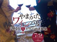 ★7/9泊のお客様へ【日本の宿 古窯】