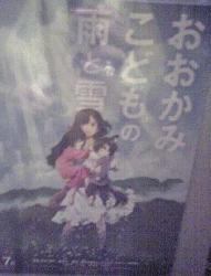 アニメ映画見てきました(^^)v