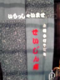お蕎麦です(^_^)