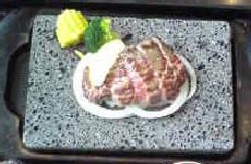 ステーキ~♪