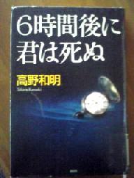 読書。。。