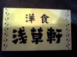 ランチ~(^_^)