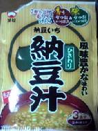 納豆汁です。