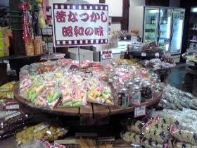 駄菓子がいっぱい~♪