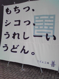 ただいま~(^_^)v