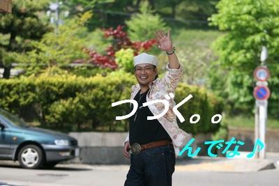 美笑顔の熱いぜっ!カモーン プリーズ☆泉中央ヘアプリーズ☆