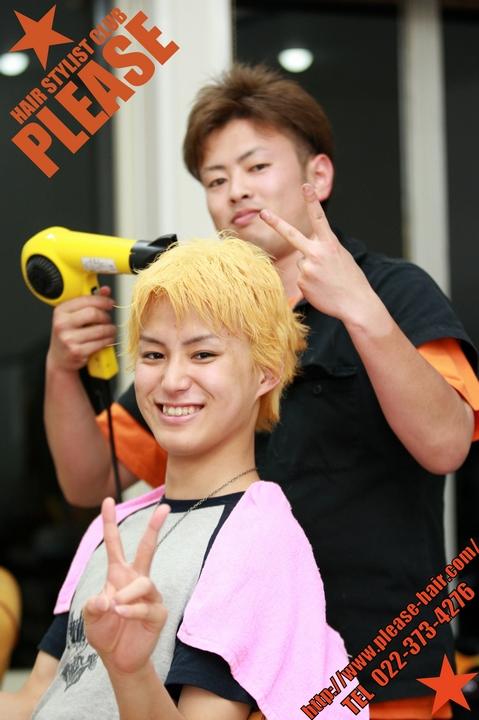 金髪と美笑顔と♪ カモーン!プリーズ★ プリーズ☆加川