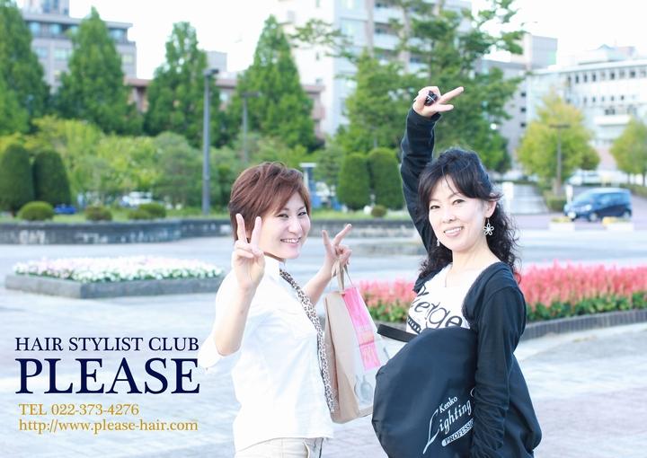 10月の定休日 ★S-style10月号★ プリーズ☆加川