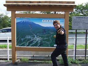 おめでとう!富士山☆世界文化遺産登録 プリーズ☆加川