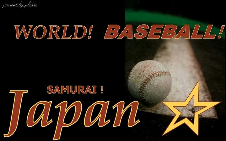世界一!!おめでとう!侍Japan!日本野球!! WBC
