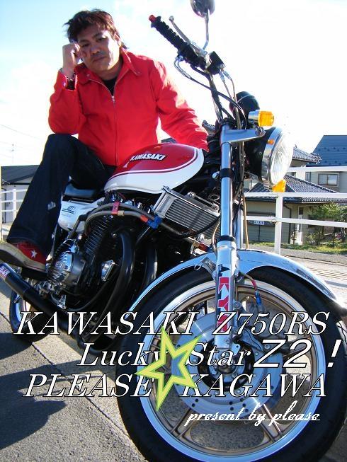 バイク屋? あはは♪  プリーズ☆加川です。