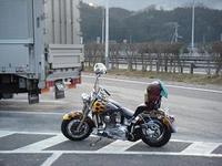 HD☆一人旅ツーリング