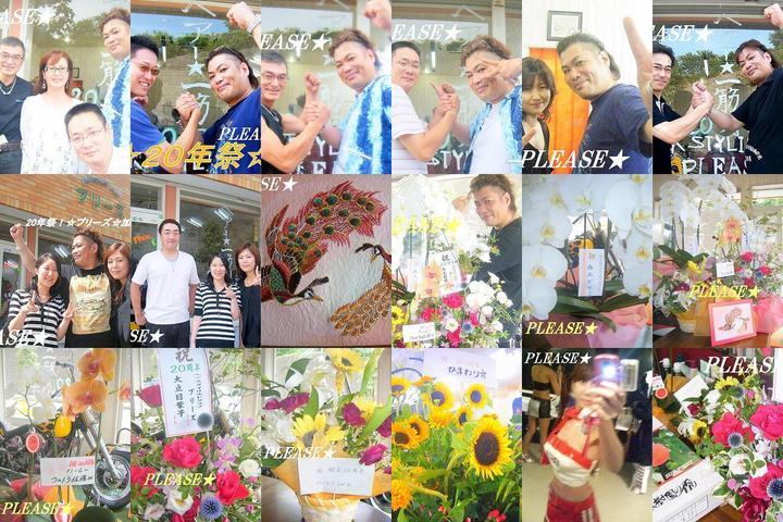 ありがとうー☆ センキュー☆ どうもー☆最高!プリーズ☆加川