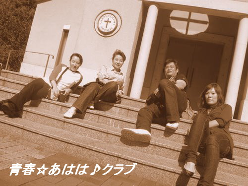 東京の島あはは♪の美笑顔☆  NO20  一枚の写真☆編