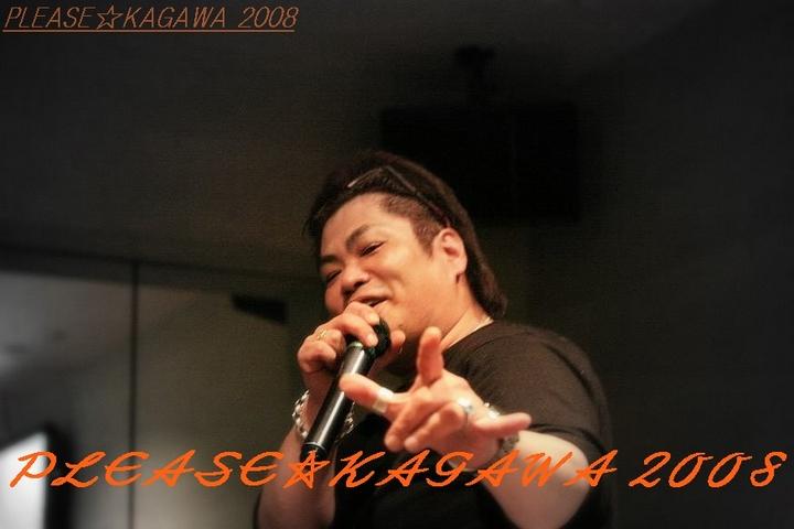 2008~2009☆  うし年  大晦日 プリーズ☆加川