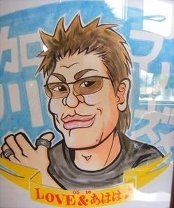 """仙台!美ヘアで元気にさせる""""美笑顔""""泉中央七北田公園編 1"""