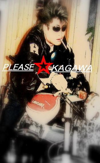 相棒Z2☆ バイクに乗りたい病!   仙台 プリーズ☆加川