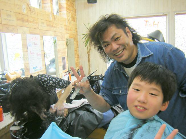仙台宮城から日本を元気に!洗髪ok!love&あはは♪だぜ